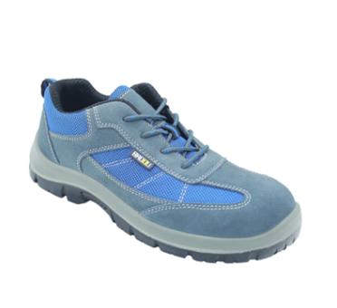 New Tripper (00501)系列安全鞋