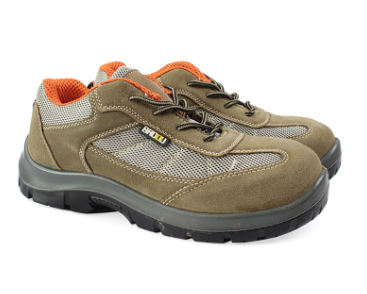 New Tripper (00401)系列安全鞋